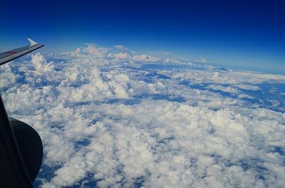 雲海 027