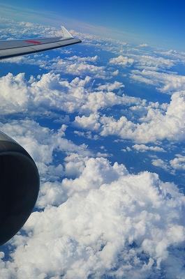 雲海 025