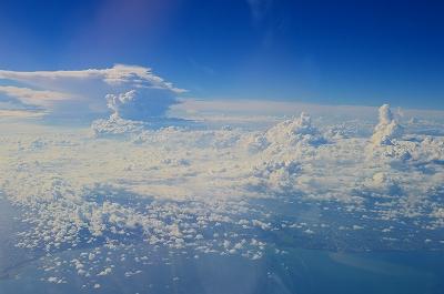 雲海 035