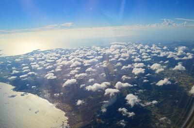 雲海 045
