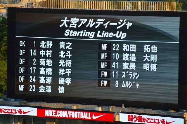 埼玉ダービーっす2014 010