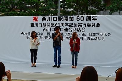 西川口駅60周年 008
