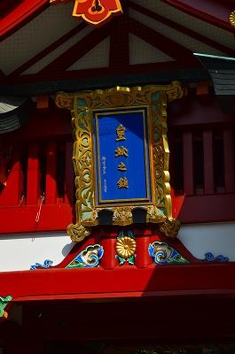 日枝神社 015