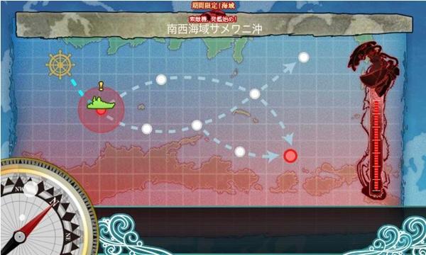 イベント海域マップ
