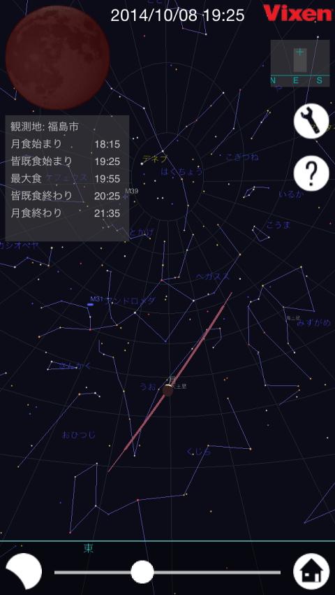 2014.10.08 皆既月食の様子