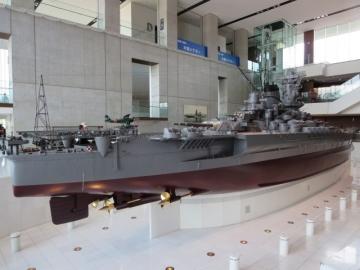 110戦艦「大和」