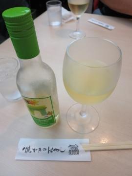 フレンチワイン 850円