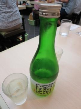 冷酒 800円
