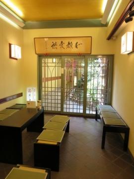 宮島本店の奥、この先は中庭があり、菓寮とつながっています