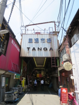 旦過市場の脇道の一つ沿いに店はあります