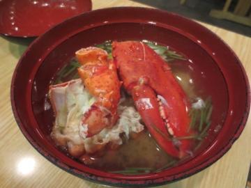・Miso Soup