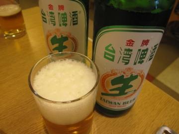 ・金牌(生)啤酒 150元