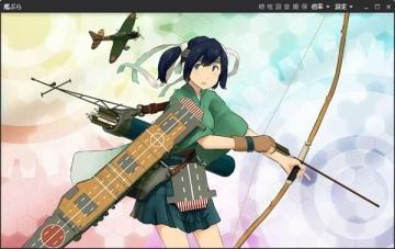 souryuu_kai2.jpg