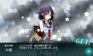 taigei_san.jpg