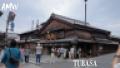 tubasa-blog-46-03a.jpg