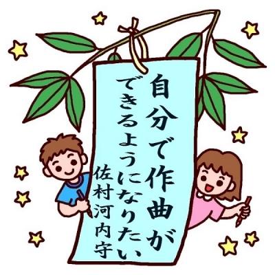 tanzakusamurakouchi.jpg