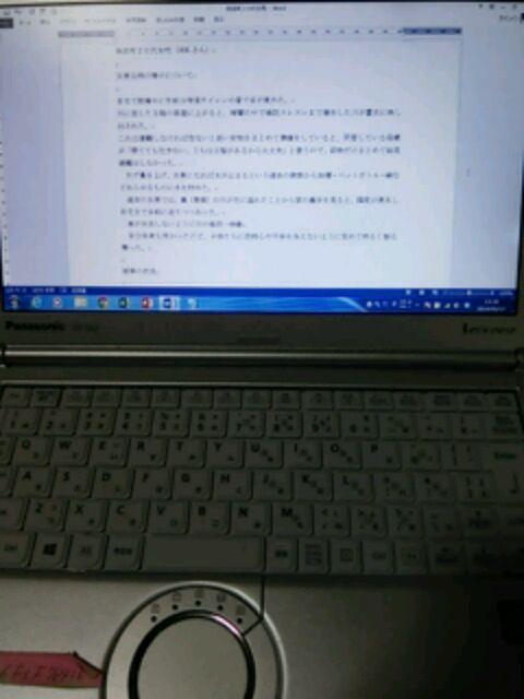 moblog_111a7c5a.jpg