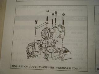 DSCF5161.jpg
