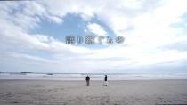 katari_samune.jpg