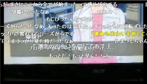 存在理由ラジオPart4-4