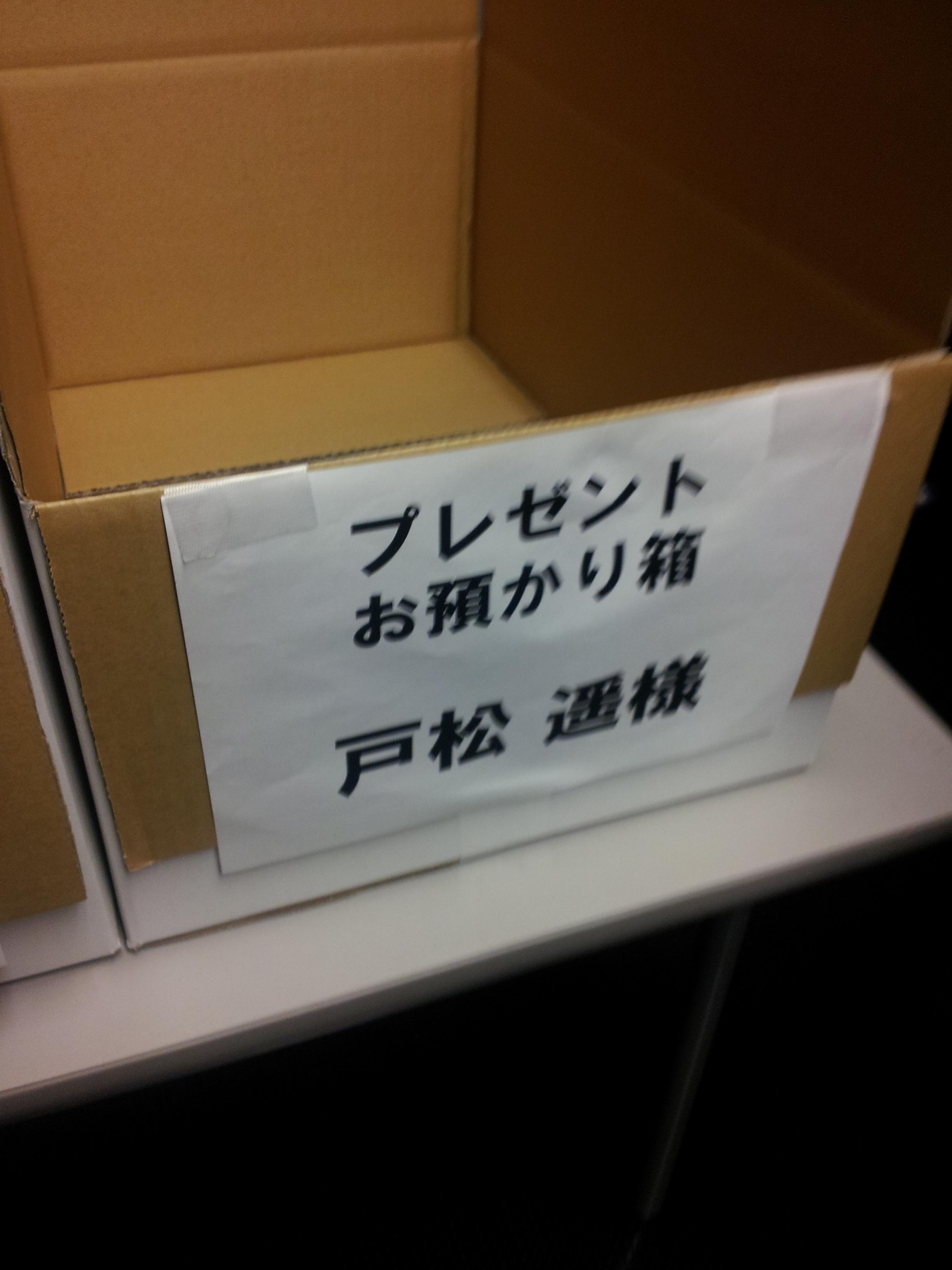 SSA戸松 (1)