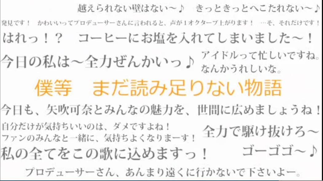 編集後記1405スクショ(LP)