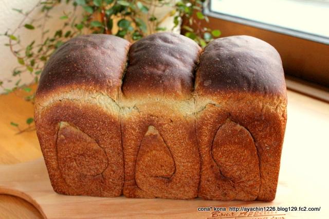 14.03.03ほうれん草チーズ食パン