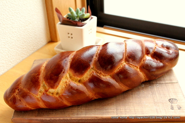 14.03.09編みパン