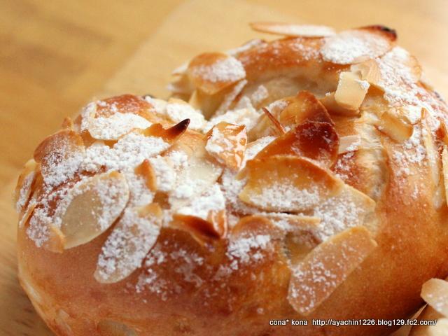 14.04.02チョコとナッツのパン_アップ