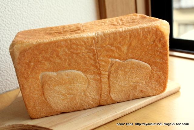 14.05.21生クリーム食パン