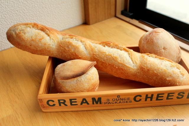 14.06.02フランスパン