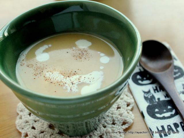 14.07.21南瓜の冷製スープ