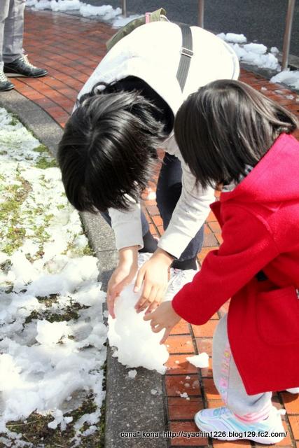 14.02.08雪遊び