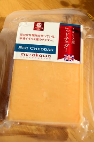 14.03.06レッドチェダーチーズ