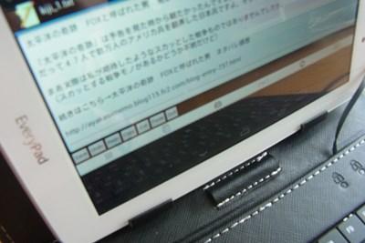 14_7_17_92_400.jpg
