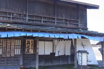 yamagata118_R.jpg