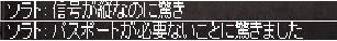 0712そらおと岐阜2