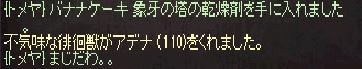 0712イベント最終日4
