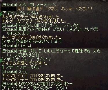 0813岐阜語講座