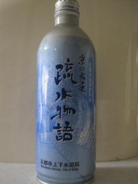 京都の水ボトル
