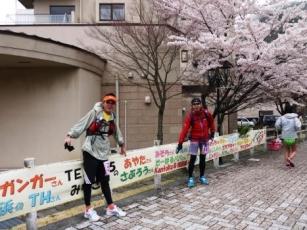 チャレ富士横断幕