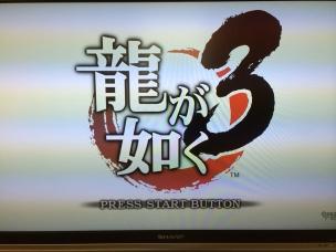 PS3復活