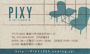 PIXY3.jpg