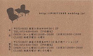 PIXY5.jpg