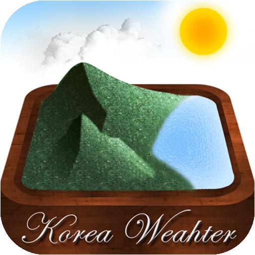 대한민국 현재날씨