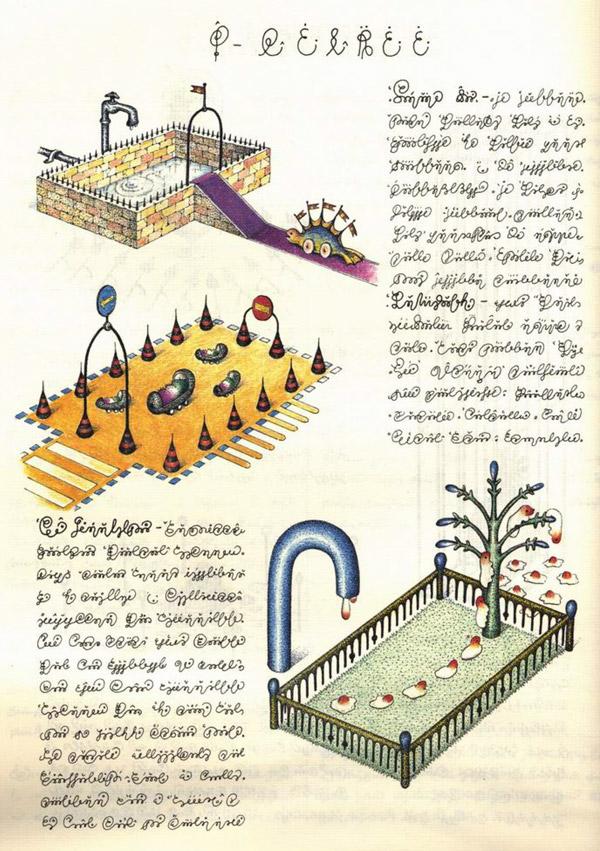 codex-seraphinianus-08.jpg
