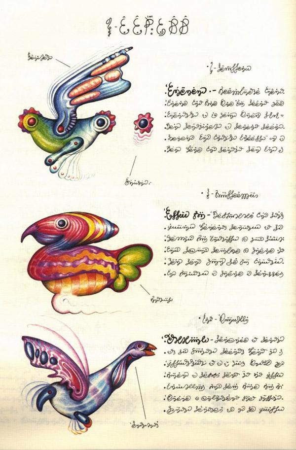 codex-seraphinianus-10.jpg