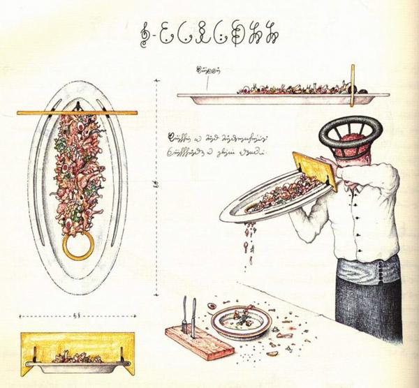 codex-seraphinianus-22.jpg