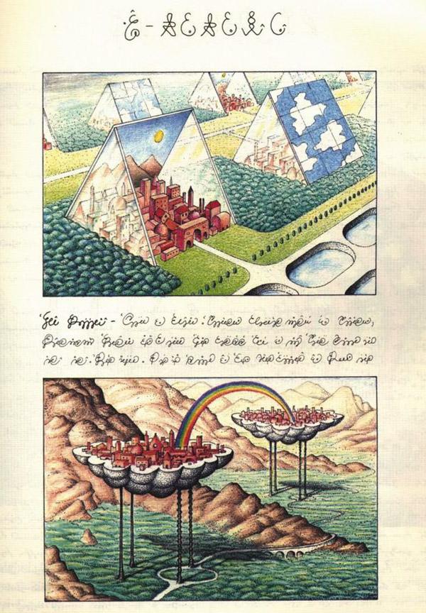 codex-seraphinianus-23.jpg