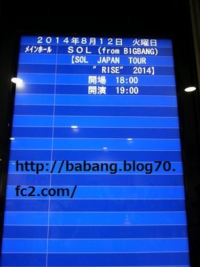 20140812_173029.jpg